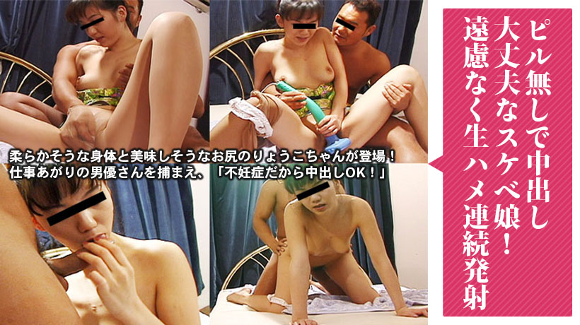 During, my horny daughter who takes it out and is OK! Raw HAME continuous emission