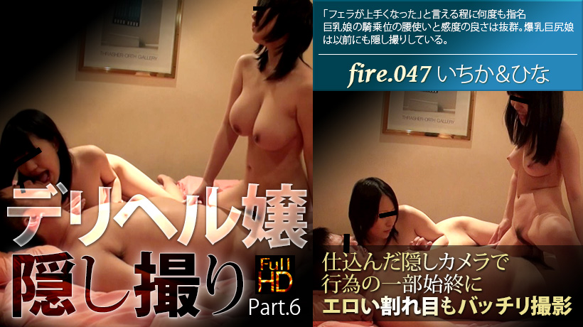 Miss DERIHERU sneaks a shot  file.047  The chick which swings a breast intensely and Ichi?