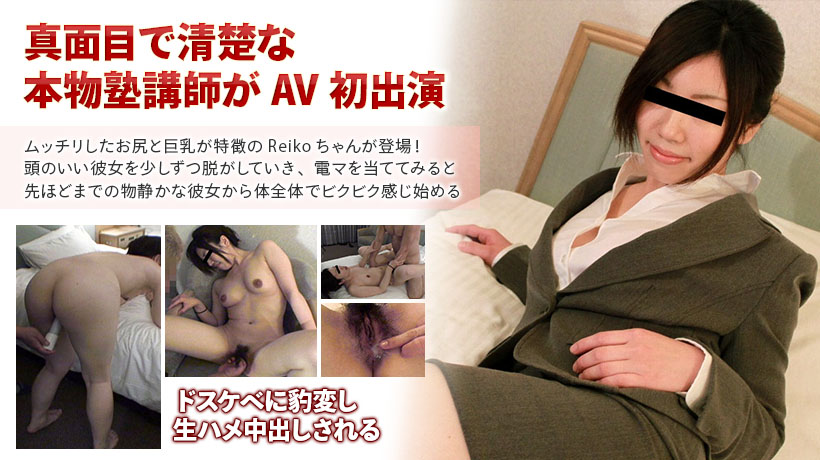 AV debut is a real neat serious tutor